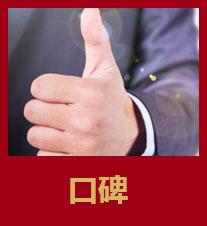 河南LOL竞博批发厂家溯源