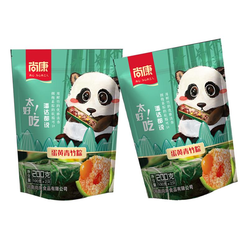 河南粽子厂家-青竹粽